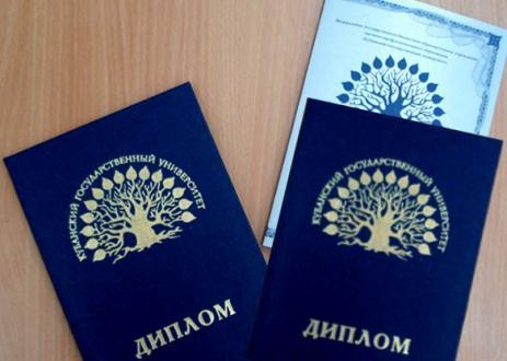 В КубГУ есть возможность выпуска с двумя дипломами
