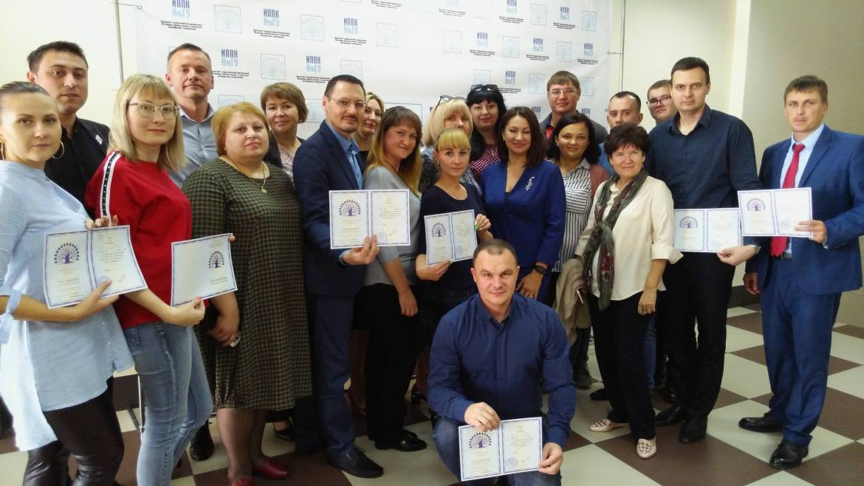 ИППК КубГУ приглашает специалистов актуализировать свои знания в сфере государственных и муниципальных закупок.