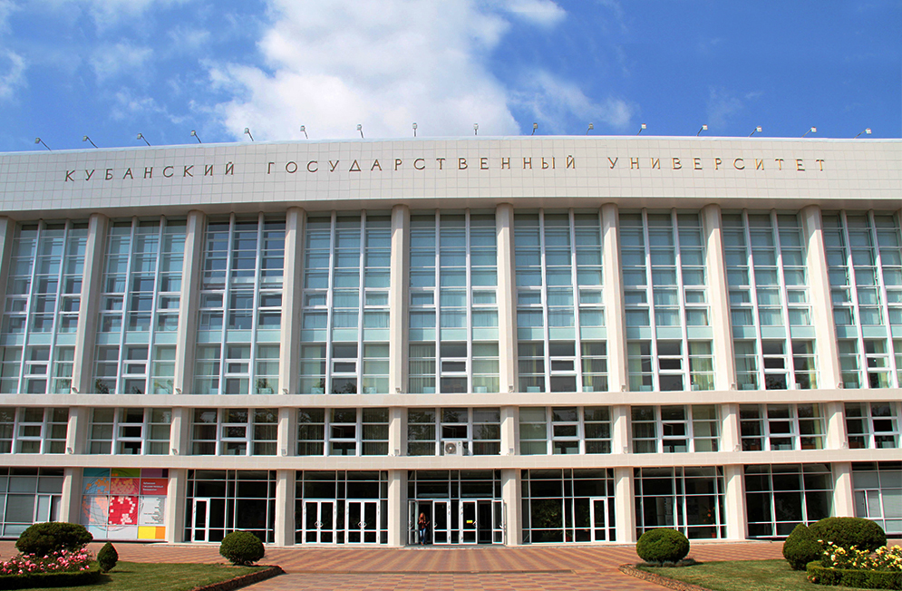 В КубГУ стартует обучение по подготовке (переподготовке) арбитражных управляющих