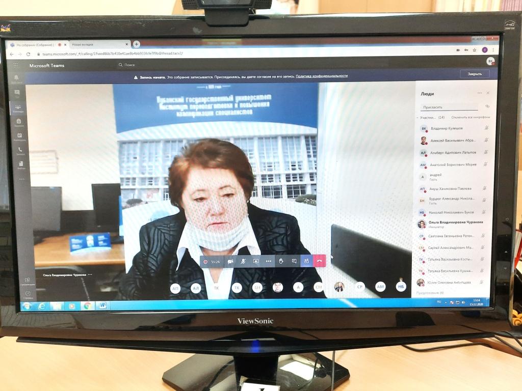 В КубГУ организовано обучение по охране труда руководителей и специалистов