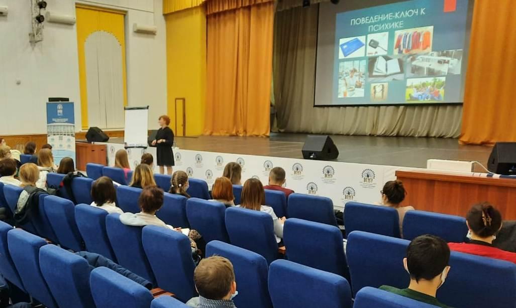 В КубГУ состоялся мастер-класс «Профайлинг» — искусство «чтения» людей