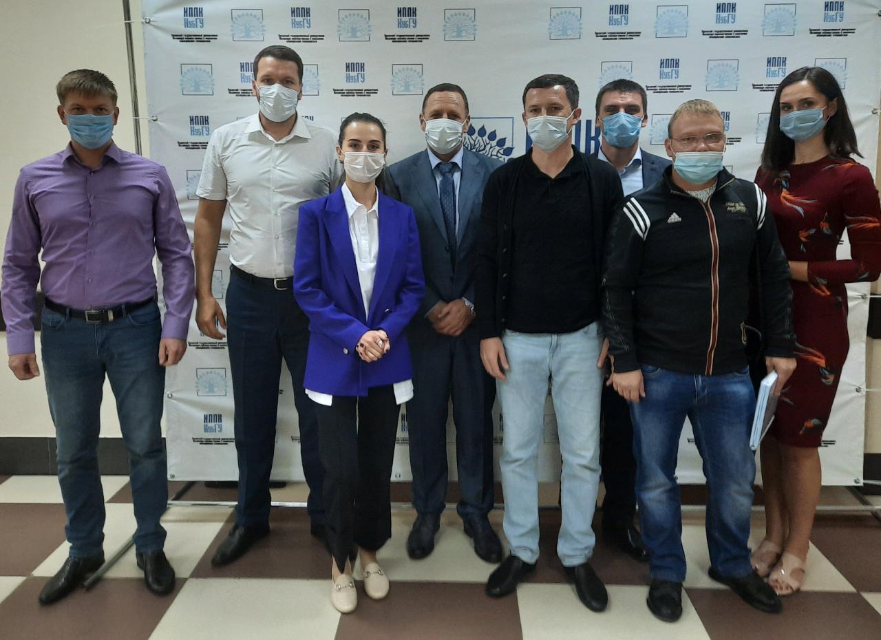 ИППК КубГУ реализовал программу повышения квалификации Администрации города Сочи