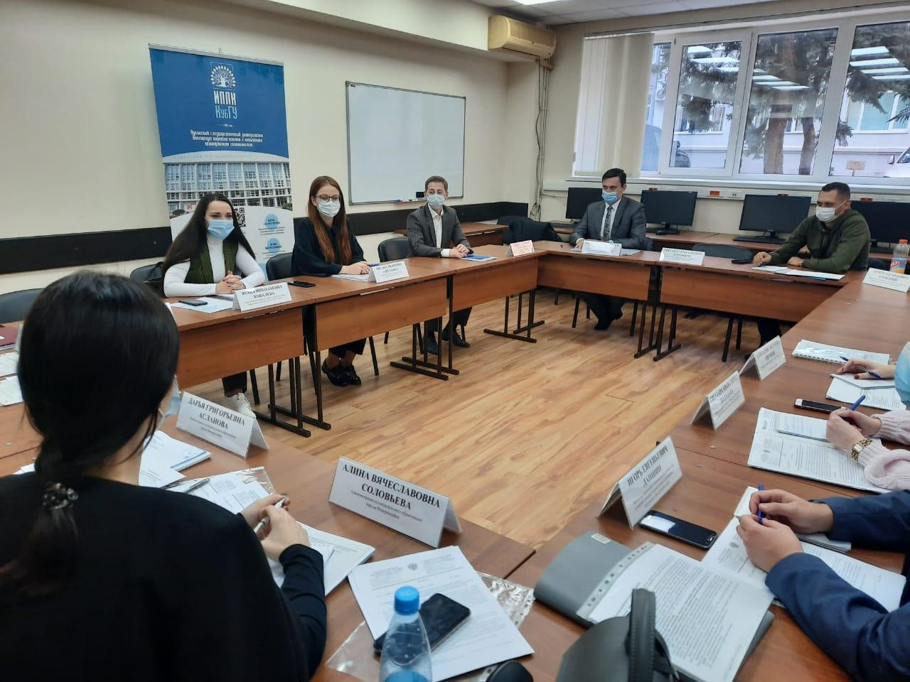 ИППК КубГУ реализовал программу повышения квалификации, направленную на создание и организацию антимонопольного комплаенса