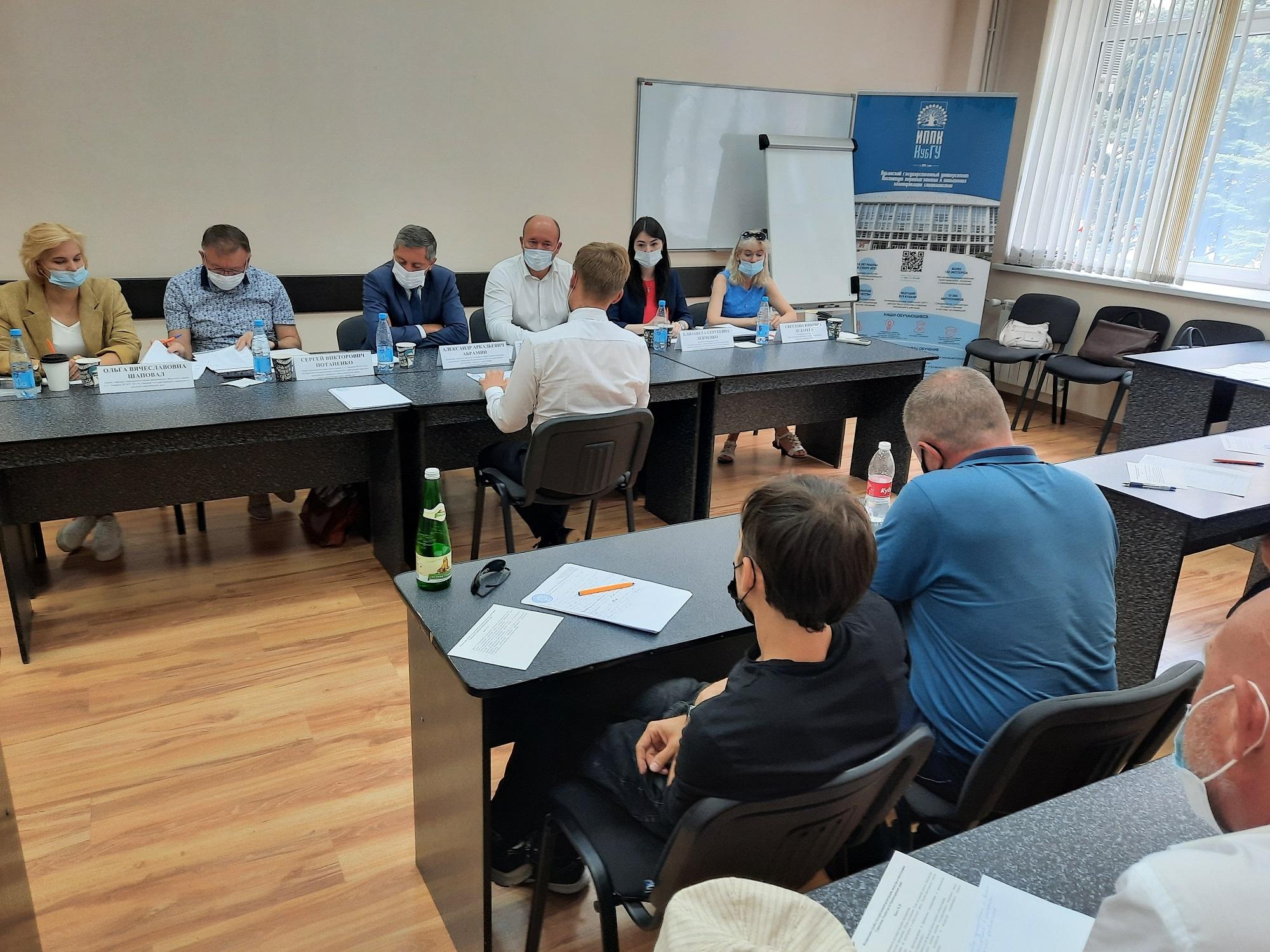 В КубГУ состоялся экзамен арбитражных управляющих