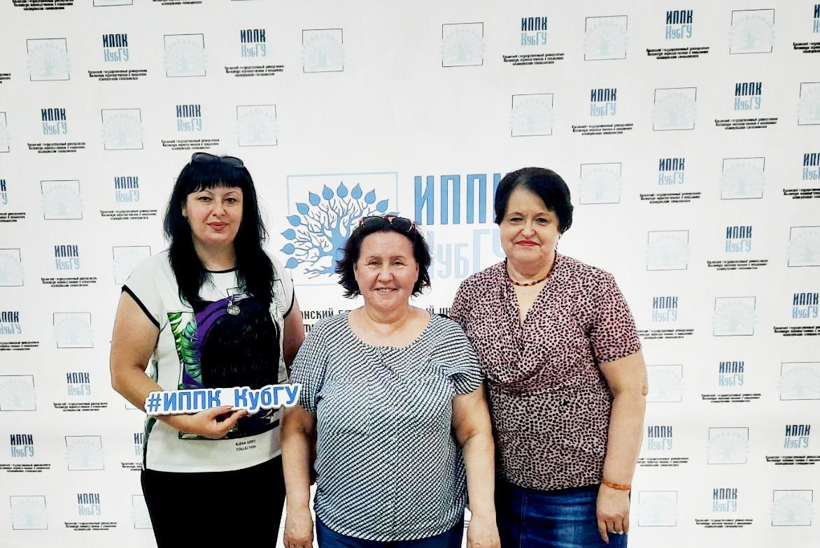 ТГУ и КубГУ обсудили возможности сотрудничества в рамках федерального проекта «Содействие занятости»