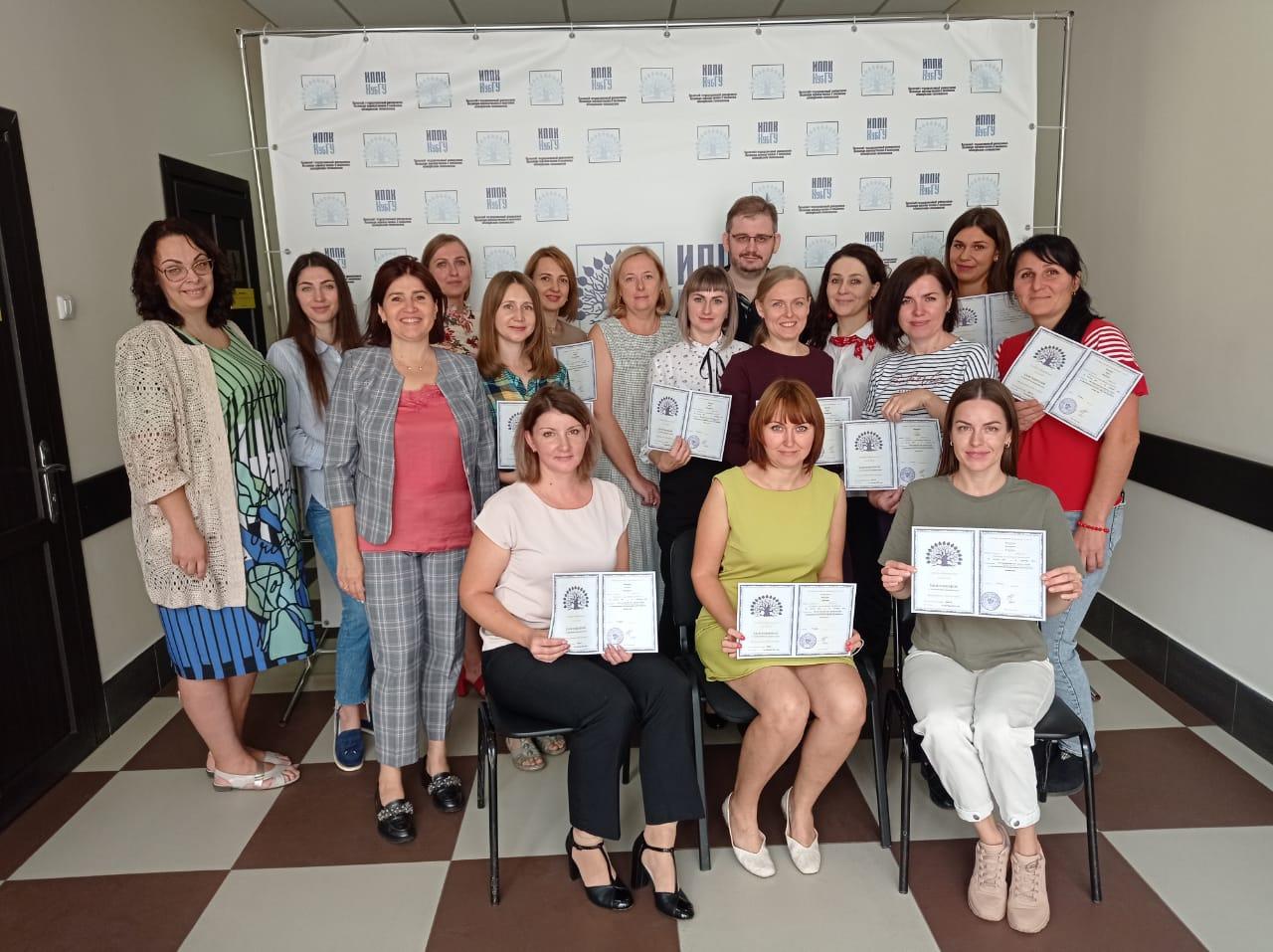 В КубГУ окончилось обучение для бухгалтеров в рамках федерального проекта «Содействие занятости» национального проекта «Демография»