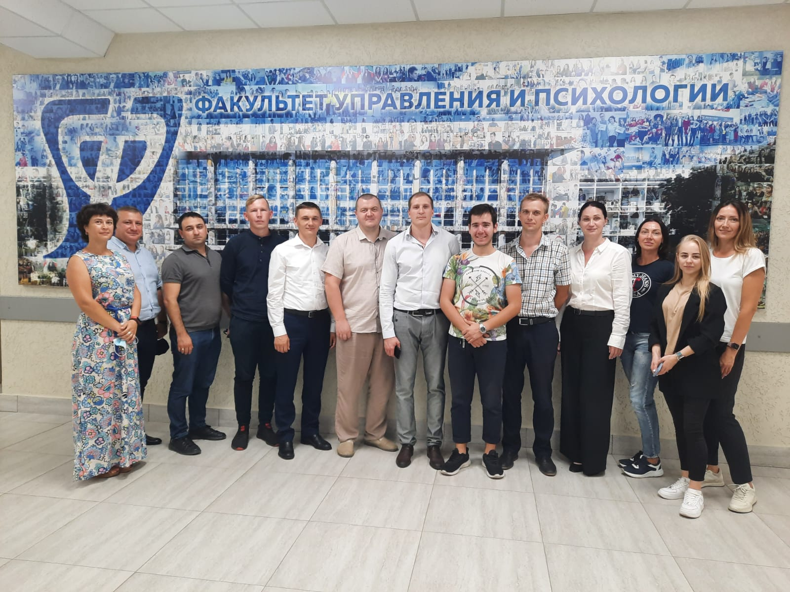 В КубГУ началось обучение программе профессиональной переподготовки «Государственное и муниципальное управление»